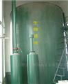 曝氣生物濾池/汙水生物處理