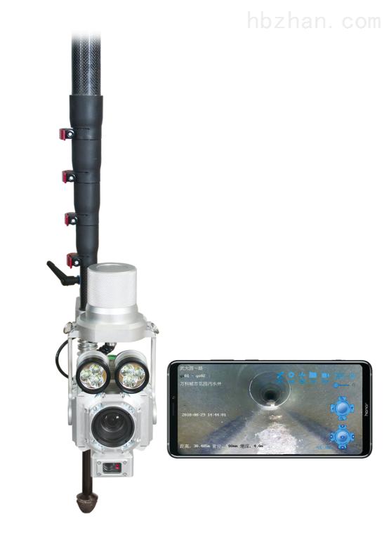 国产QV管道潜望镜X1-H3