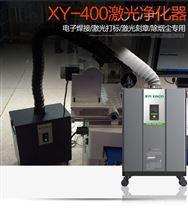 工厂电子焊锡排烟机净化器