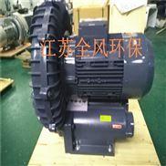 (11KW)紙品betway必威手機版官網配套RB-1515高壓鼓風機