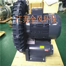 (11KW)紙品設備配套RB-1515高壓鼓風機