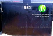 陝西西安小型醫院汙水處理betway必威手機版官網