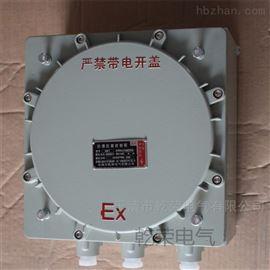 BJX51铝壳防爆电缆分线箱 端子防爆箱 防爆接线箱