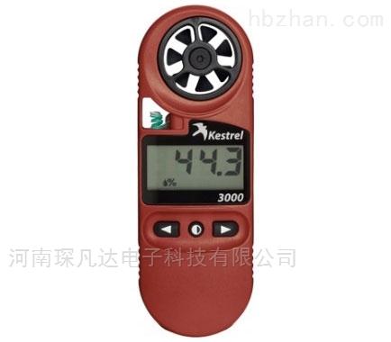 手持式风速测量仪