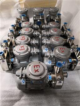 sfbx小型不锈钢防爆自吸泵