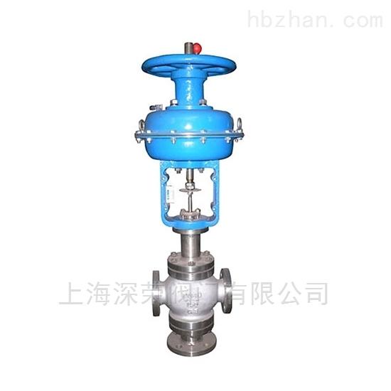 气动薄膜三通合流调节阀厂家