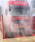 綿陽建筑工地進出車輛自動洗車機洗輪機
