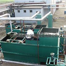 供應電鍍車間廢水一體化處理設備