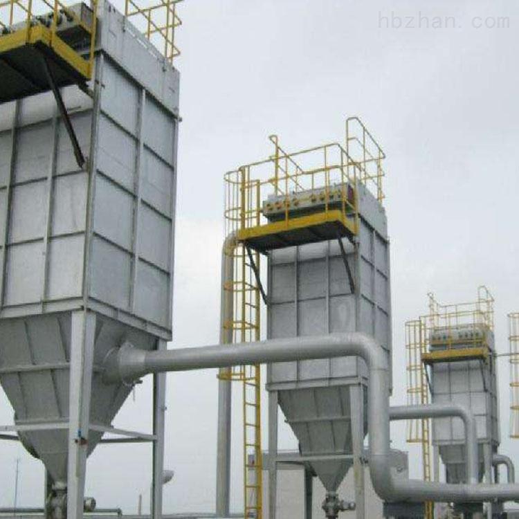 六安布袋式除尘机 电厂用布袋除尘器