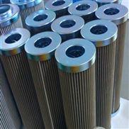 21FC1421-110*600/6汽轮机油过滤器滤芯