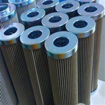 21FC1421-110*600/6汽輪機油過濾器濾芯