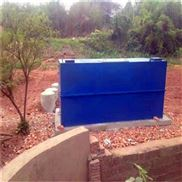 医疗机构一体化污水处理成套设备