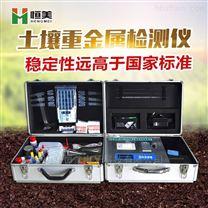 手持式土壤重金屬檢測儀器