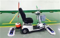沈阳佳和清洁售 乐洁R650 电动尘推车