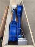 FSD941X潜水型电动加长杆蝶阀IP68防水除湿加热型