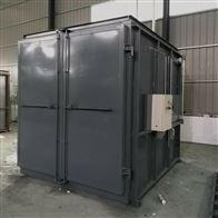 LC2-00热洁炉