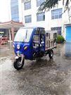 小型自卸垃圾車