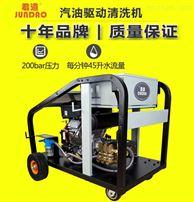 350公斤压力汽油驱动冷水清洗机厂家价格
