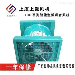 4FSTF(ZTF)系列变电站低噪音轴流风机