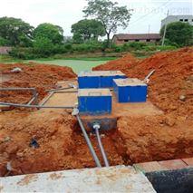 农村小型生活污水处理设备装置