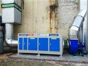 烤漆房大型家具噴漆廢氣處理設備廠家