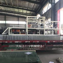 水泥发泡保温板生产设备(全自动生产线)