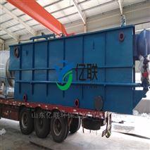 屠宰污水处理设备 溶气气浮机 质优价廉