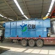 宰牛废水处理设备 溶气气浮机 效率高