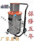 AIR-800EXAIR-800EX气动防爆吸尘器