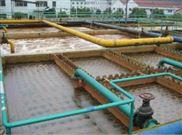 邢台农村地埋式污水处理设备 化工废水治理