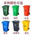 安徽淮北市240L挂车垃圾桶厂家