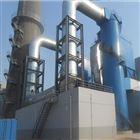 扬州湿式静电除尘器 铸造厂布袋除尘设备