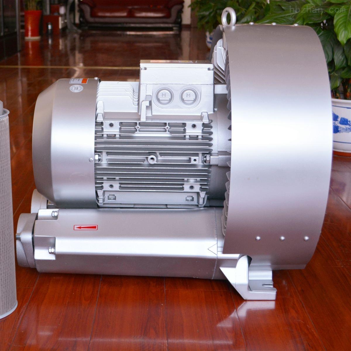 雙段式漩渦氣泵