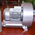 双段双叶轮旋涡气泵