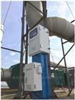 深圳恶臭气体监测系统型号