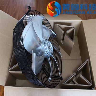 齊全七臺河洛森AKSD900-1212風機零售價格
