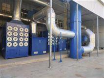 工业清理机脉冲滤筒除尘器