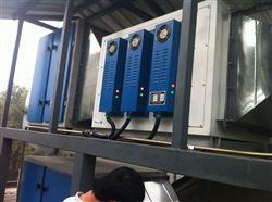JK-FQ废气净化处理设备