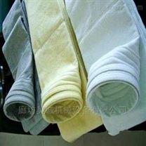 昊诚机械供应氟镁斯高温除尘布袋