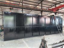 豆干生产废水处理设备