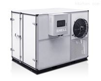 工业污泥除湿干燥机低温箱式干化机