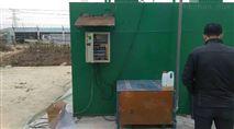 宁夏银川小型污水处理设备价格