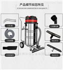 GS-3078江西工业吸尘器