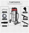 江西工業吸塵器