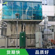 RTO有机废气处理设备厂家直销