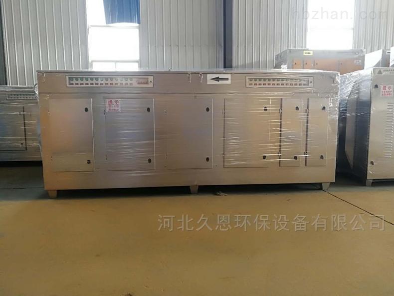 喷漆房不锈钢uv光氧净化器除臭除味设备