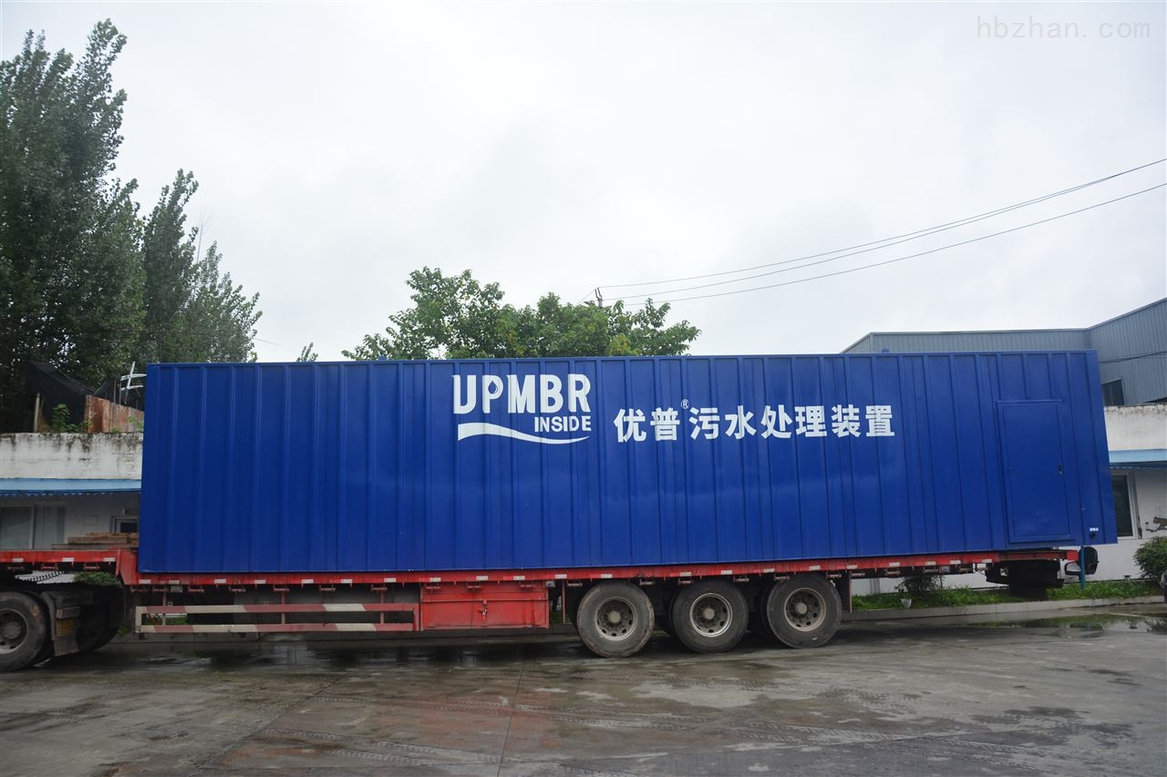 西藏机场污水处理设备
