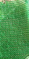 三针防尘网 绿色盖土网厂家