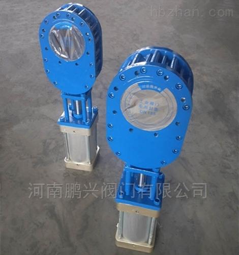 气动陶瓷双闸阀开孔型