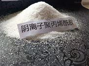 天宏山西PAM阳离子聚丙烯酰胺,絮凝剂厂家
